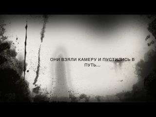 Лучший фильм ужасов 2013 новинка
